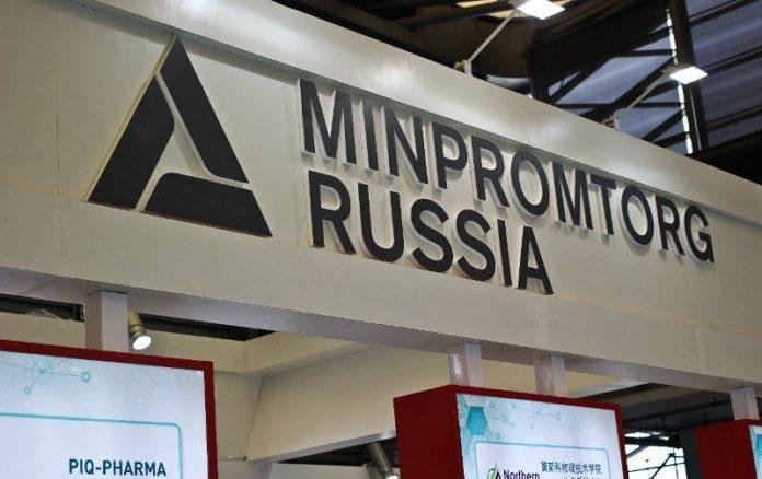 Министерство промышленности и торговли сняло несколько программ господдержки автомобилистов