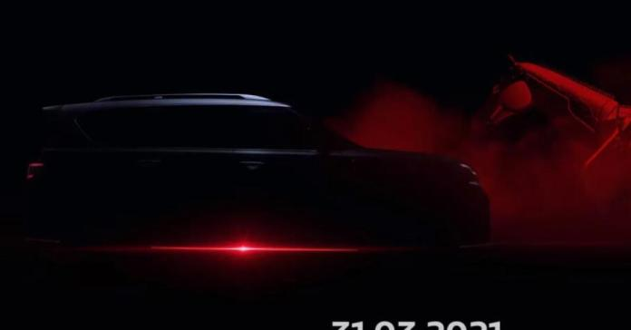 «Заряженный» Nissan Patrol: первое видео и дата премьеры