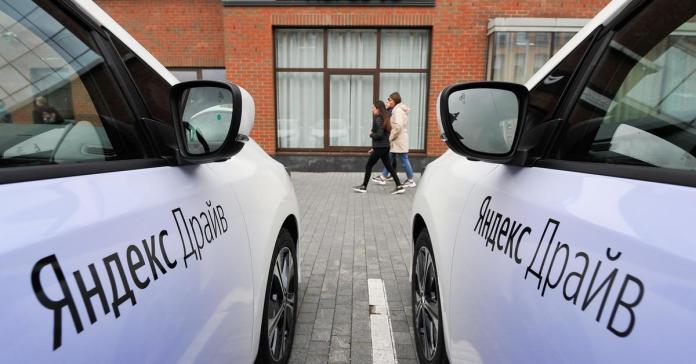 Каршеринг «Яндекса» заработает в Европе